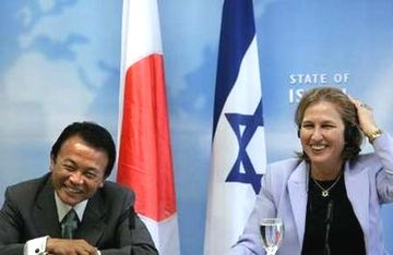 外交タロー:20070814イスラエルのリヴニ外相と2