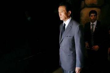 外交タロー:20070814ホロコースト記念館を訪問4