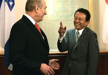 外交タロー:20070814イスラエルのオルメルト首相と2