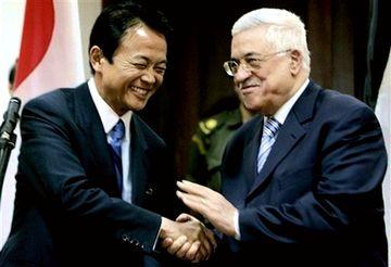 外交タロー:パレスチナのアッバス議長との会談1