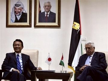 外交タロー:パレスチナのアッバス議長との会談3