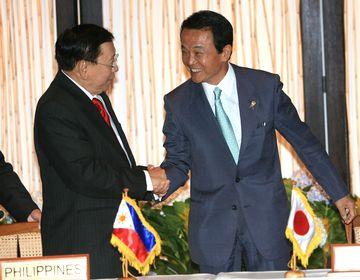 20080123-2