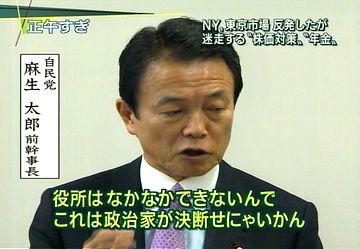 20080125-4