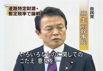 20080207-3
