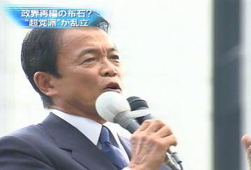 20080214-1