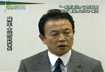 20080402-2