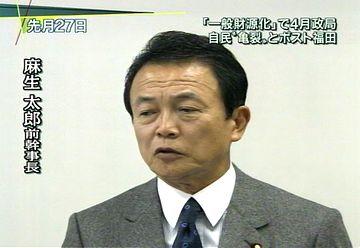 20080402-3