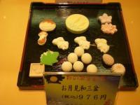 08-5shiose-wasanbon