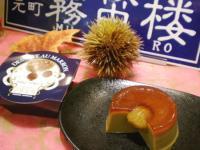 09-2muteki-marron