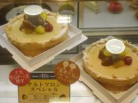 09-2muteki-marronspe