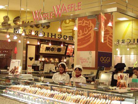 09-4 waffle1