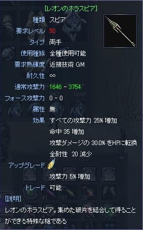 daizoG02.jpg