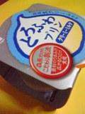 091112-010008.jpg