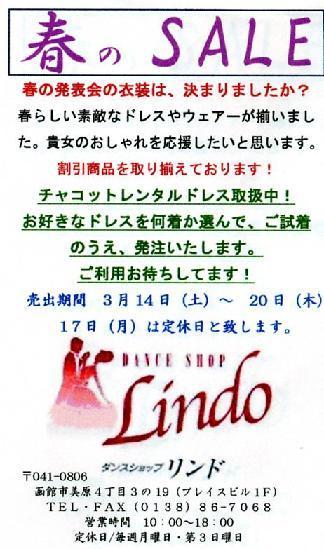 rinde3
