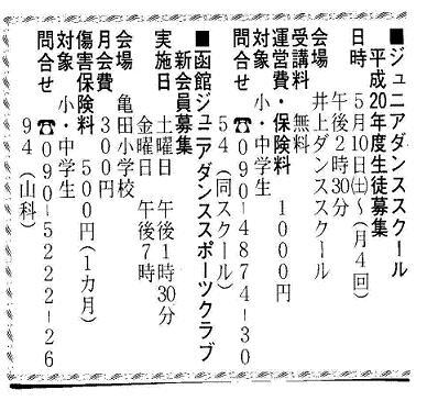 zyuia0805