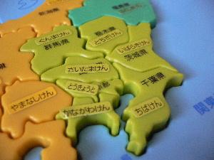 日本地図パズル2