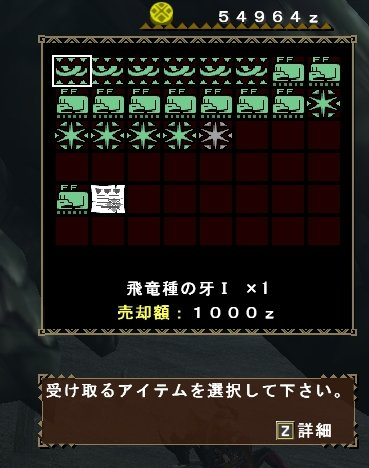 mhf_20080302_143311_718.jpg