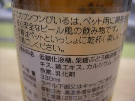 3_20090124190830.jpg