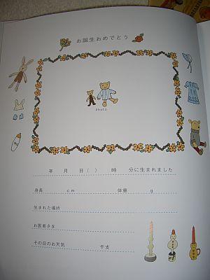 CIMG4828.jpg