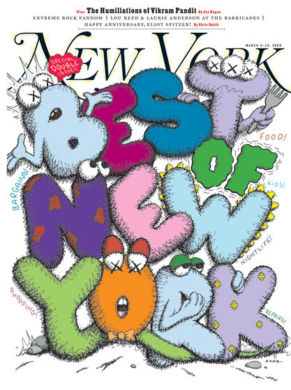 kaws-new-york-magazine-2009-cover.jpg