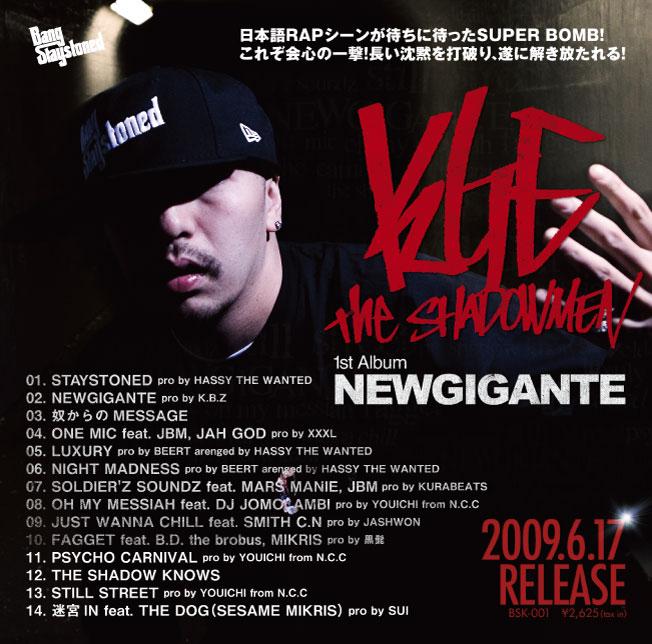 sample-cd_jkt-_nky_008.jpg