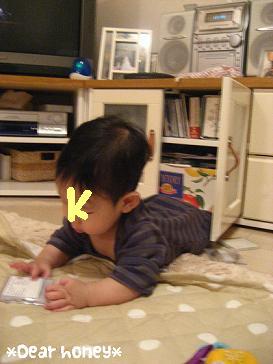 091022fumufumu.jpg