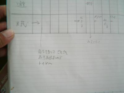 CIMG9950.jpg