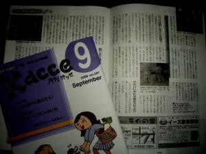 IMGP7303.jpg