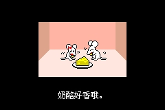 ■奏天国_2008_10_19_14_06_49_078