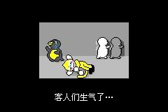 ■奏天国_2008_10_22_13_23_56_558