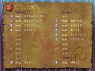 2009-04-05_06-51-26.jpg