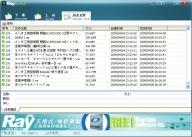 2009-04-05_06-59-20.jpg