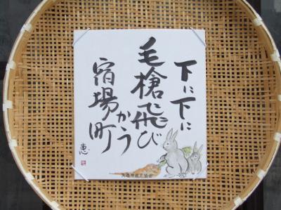 コピー - 022