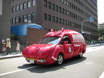 car_p012.jpg