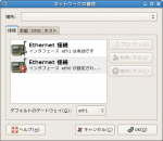 networkadmin