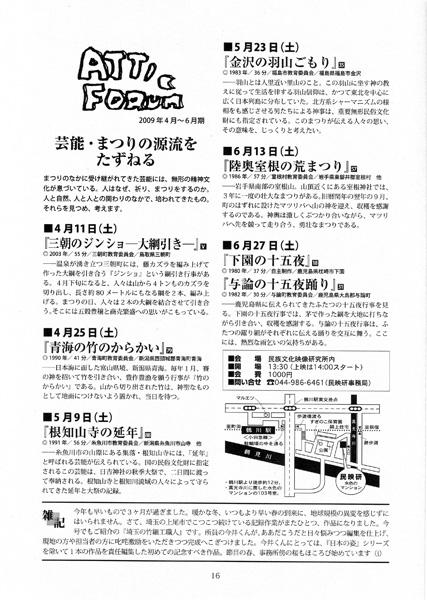 Attic4_6.jpg