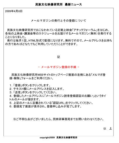 News0410.jpg