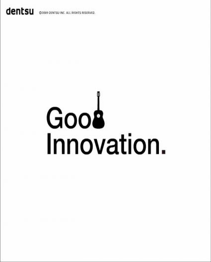 dentsu│Good Innovation.