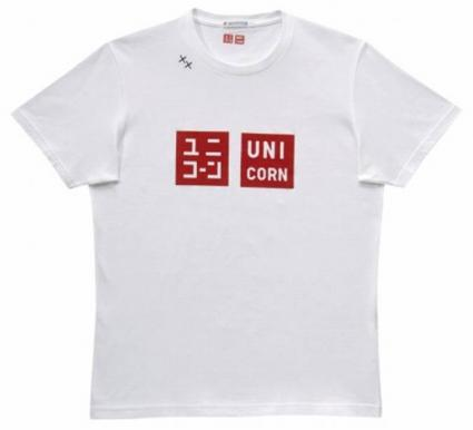 UTxUNICORN_1