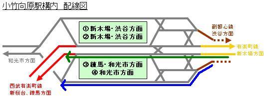 heimenkousa-nashi.jpg