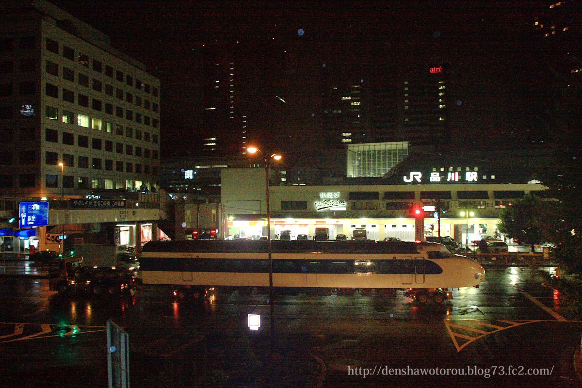 品川駅前1のコピー