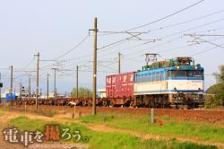 2EF81-455貨物