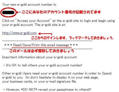 e-gold7