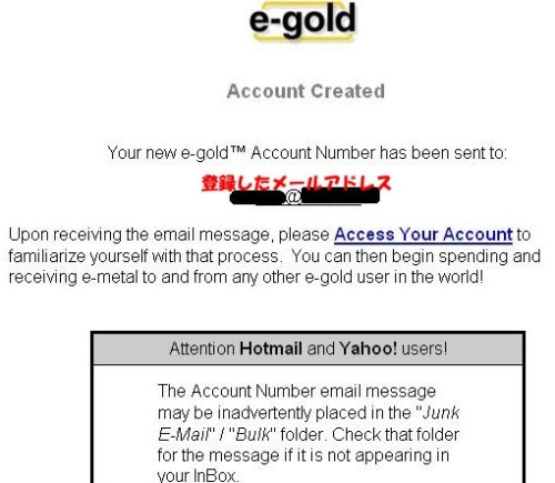 e-gold6