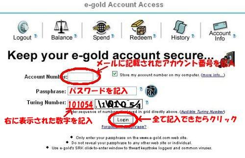 e-gold022