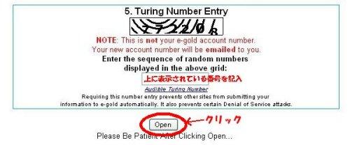 e-gold5-2