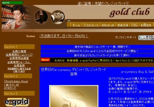 goldclub2