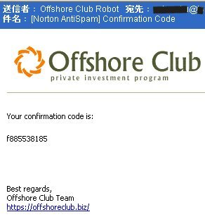 offshoreclub