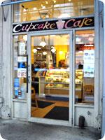 カップケーキカフェ4