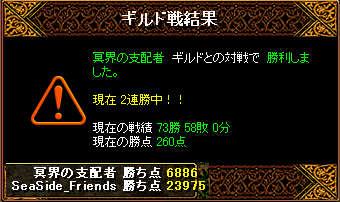 RedStone 09.01.26[00]